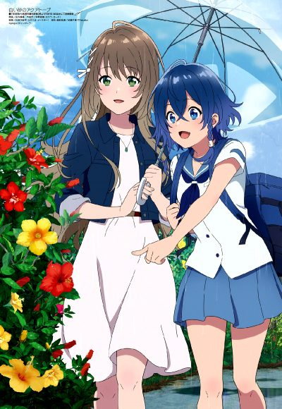 Megami Magazine August 2021 Posters