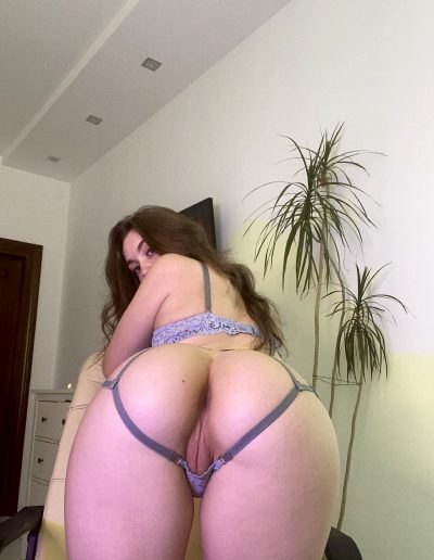 Your View From Behind
